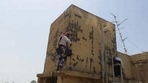 איטום ושיקום קירות
